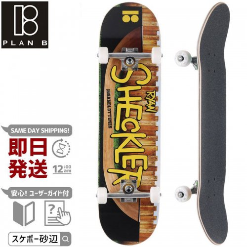 【PLAN-B プランビー スケートボード コンプリート】SHECKLER SANDLOT COMPLETE【8.0インチ】NO21