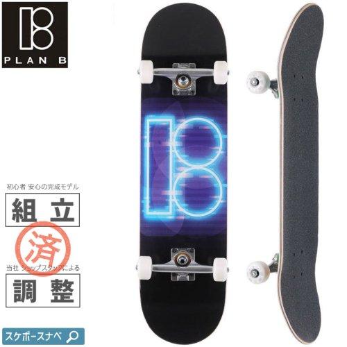 【PLAN-B プランビー スケートボード コンプリート】TEAM NIGHT MOVES COMPLETE【8.0インチ】NO22