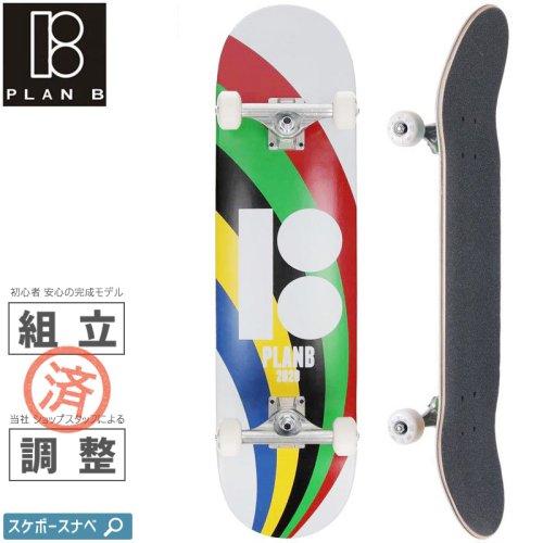 【PLAN-B プランビー スケートボード コンプリート】TEAM OZ COMPLETE【8.0インチ】NO24