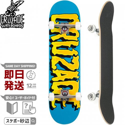 【CRUZADE SKATEBOARDS クルザード スケートボード コンプリート】ARMY LABEL COMPLETE【8.0インチ】NO4