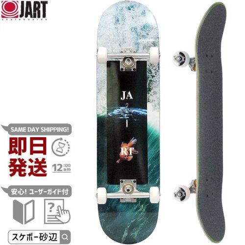 【JART ジャート スケートボード コンプリート】ARRAY COMPLETE【8.25インチ】NO3