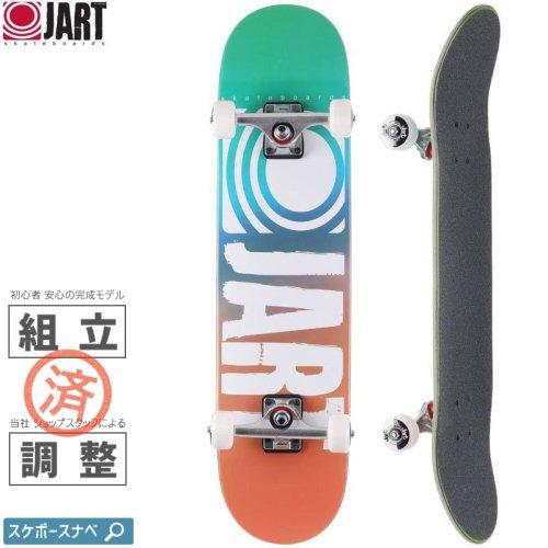 【JART ジャート スケートボード コンプリート】CLASSIC COMPLETE【7.75インチ】ORANGE/GREEN NO6