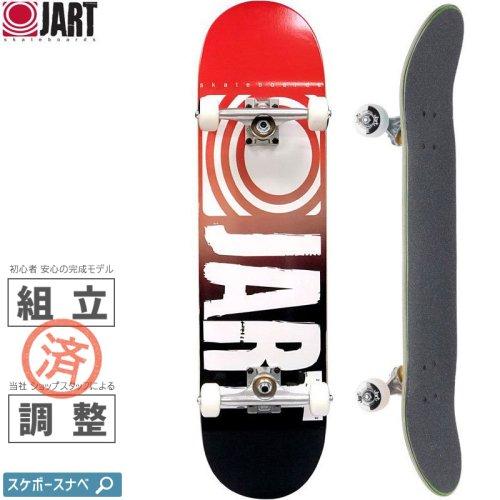 【JART ジャート スケートボード コンプリート】CLASSIC COMPLETE【8.0インチ】BLACK/RED NO7
