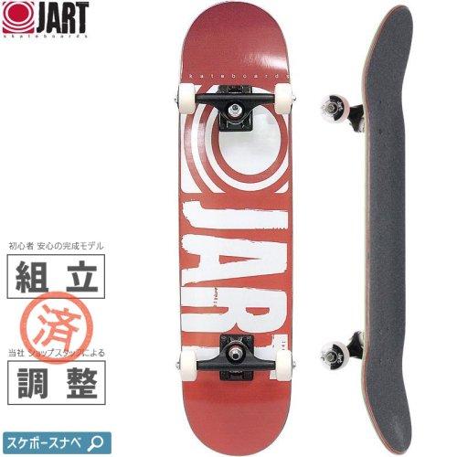 【JART ジャート スケートボード コンプリート】CLASSIC COMPLETE【7.6インチ】BROWN/ORANGE NO8