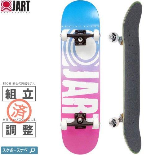 【JART ジャート スケートボード コンプリート】CLASSIC COMPLETE【7.87インチ】BLUE/PINK NO9