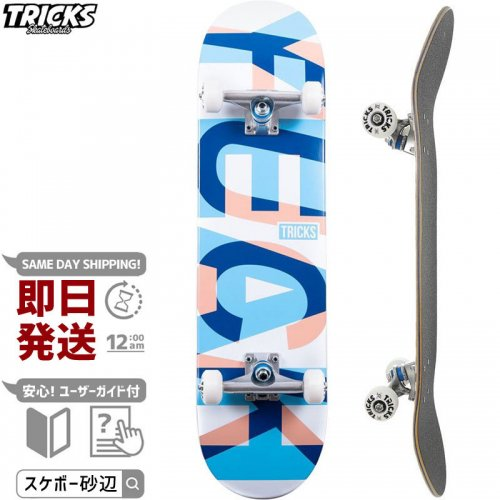 【TRICKS トリックス スケートボード コンプリート】YEAH COMPLETE【8.0インチ】NO5