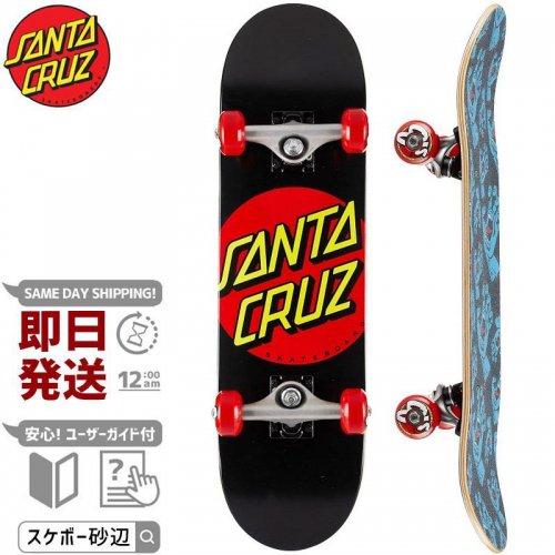 【サンタクルーズ SANTA CRUZ キッズ スケートボード】CLASSIC DOT SUPER MICRO COMPLETE 83A【7.25インチ】NO6