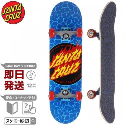【サンタクルーズ SANTA CRUZ キッズ スケートボード】FLAME DOT MICRO COMPLETE 83A【7.5インチ】NO7