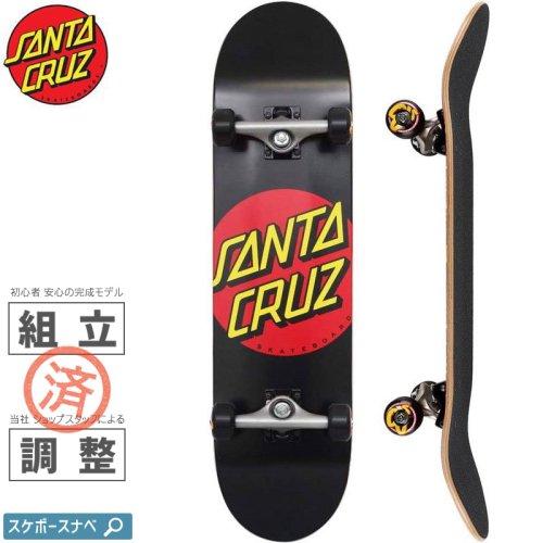 【サンタクルーズ SANTA CRUZ スケートボード コンプリート】CLASSIC DOT FULL COMPLETE 95A【8.0インチ】NO79