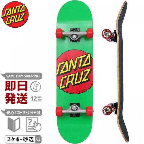 【サンタクルーズ SANTA CRUZ スケートボード コンプリート】CLASSIC DOT MID COMPLETE 95A【7.8インチ】NO81