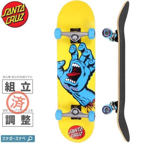 【サンタクルーズ SANTA CRUZ スケートボード コンプリート】SCREAMING HAND MINI COMPLETE 95A【7.75インチ】スクリーミングハンド NO83