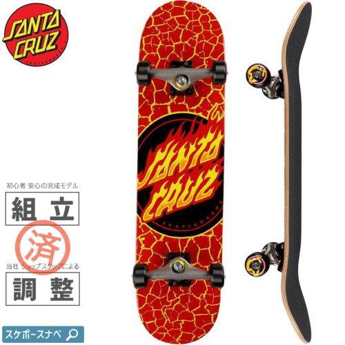【サンタクルーズ SANTA CRUZ スケートボード コンプリート】FLAME DOT LARGE COMPLETE 95A【8.25インチ】NO85
