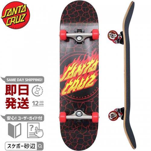 【サンタクルーズ SANTA CRUZ スケートボード コンプリート】FLAME DOT FULL COMPLETE 95A【8.0インチ】NO86