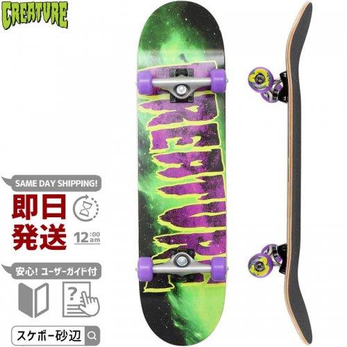 【クリーチャー CREATURE スケートボード コンプリート】GALAXY LOGO COMPLETE 95A【7.8インチ】NO16
