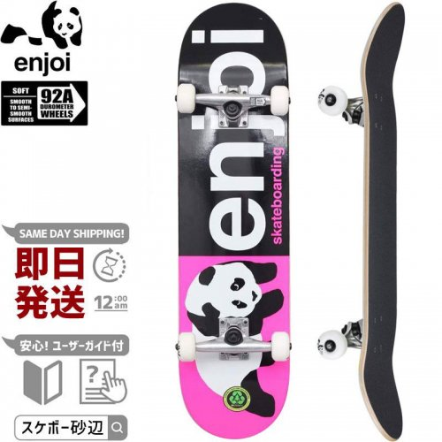 【エンジョイ ENJOI スケートボード コンプリート】HALF AND HALF BLACK/PINK COMPLETE【8.0インチ】NO45