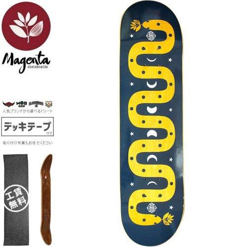 【マゼンタ MAGENTA スケートボード デッキ】MAGIC SNAKE DECK【7.75インチ】【8.125インチ】イエロー NO77