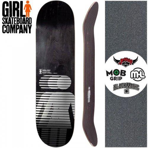 【ガール GIRL スケートボード デッキ】BROPHY HERO POP SECRET DECK【8.0インチ】NO261