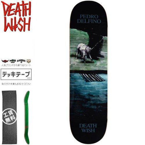 【デスウィッシュ DEATH WISH スケートボードデッキ】DELFINO DRO WITH DOG DECK【8.25インチ】NO131