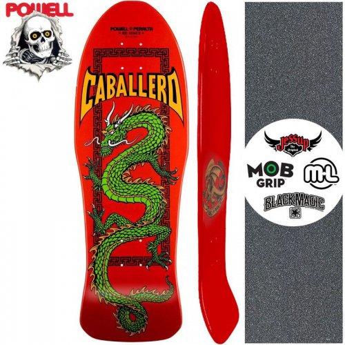 【パウエル POWELL スケートボード デッキ】CABALLERO CHINESE DRAGON FIRE RED DECK【10インチ】オールドスクール NO74