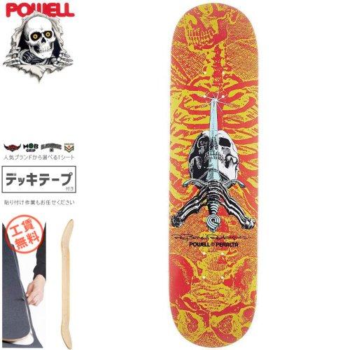 【パウエル POWELL スケートボード デッキ】SKULL AND SWORD RED YELLOW DECK【8.0インチ】NO77