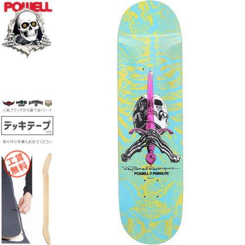 【パウエル POWELL スケートボード デッキ】SKULL AND SWORD BLUE YELLOW DECK【8.25インチ】NO80