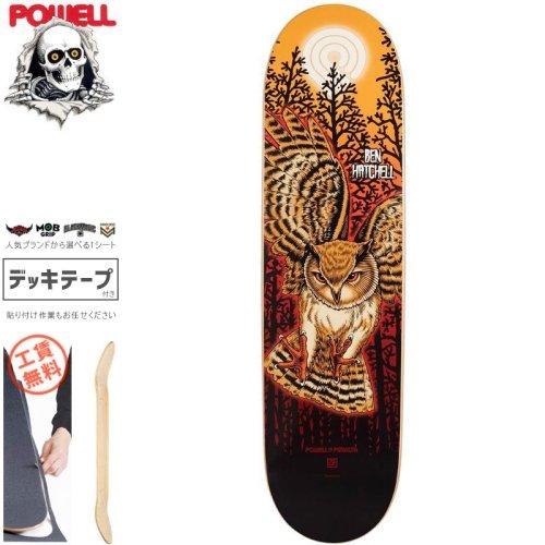 【パウエル POWELL スケートボード デッキ】HATCHELL OWL 2 DECK【8.5インチ】NO82