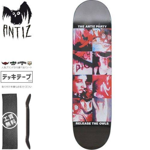 【ANTIZ アンティス スケートボード デッキ】THE BIRTHDAY PARTY DECK【8.0インチ】【8.2インチ】NO2