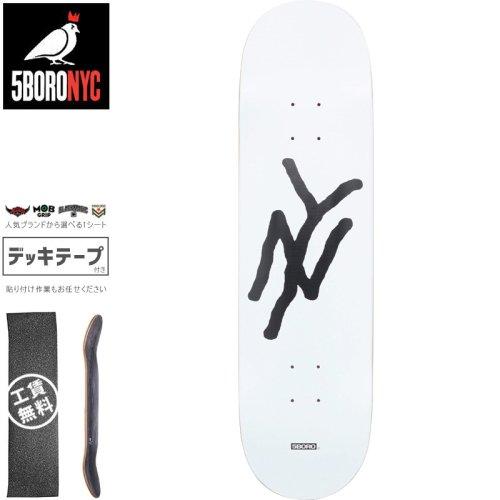 【ファイブボロ 5BORO スケートボード デッキ】NY LOGO WHITE DECK【8.0インチ】NO35