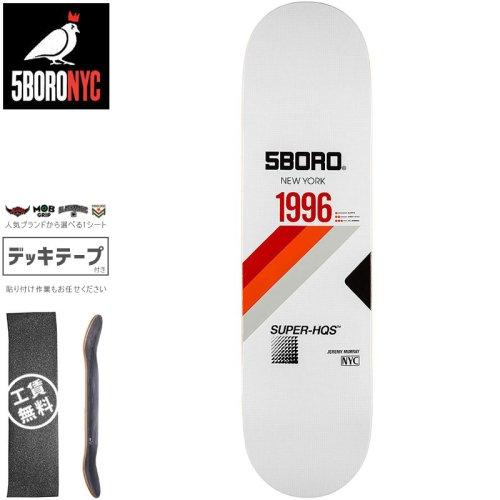 【ファイブボロ 5BORO スケートボード デッキ】VHS III JEREMY MURRAY DECK【8.125インチ】NO36