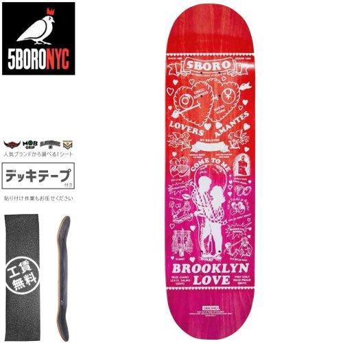 【ファイブボロ 5BORO スケートボード デッキ】LUCKY BROOKLYN DECK【8.0インチ】NO37