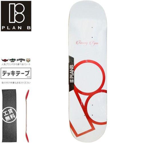 【プランビー PLAN-B スケートボード デッキ】FYNN B BOY DECK【8.25インチ】NO177
