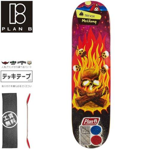 【プランビー PLAN-B スケートボード デッキ】TREVOR CRANIAL DECK【8.375インチ】NO178
