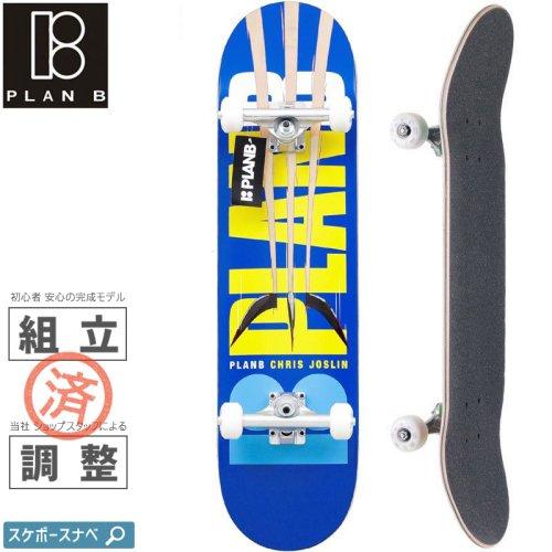 【PLAN-B プランビー スケートボード コンプリート】JOSLIN TEAM OG COMPLETE 【8.0インチ】NO26