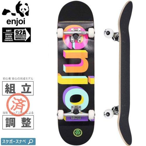 【エンジョイ ENJOI スケートボード コンプリート】HELVETICA NEUE FP 92A COMPLETE【8.0インチ】NO46