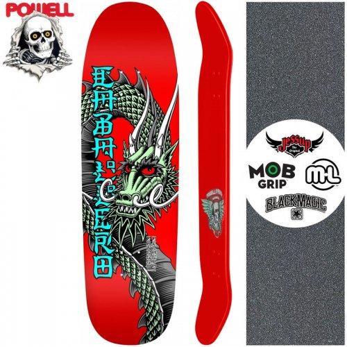 【パウエル POWELL スケートボード デッキ】CABALLERO BAN THIS DECK RED【9.265インチ】オールドスクール NO84