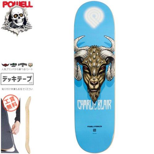 【パウエル POWELL スケートボード デッキ】CHARLIE BLAIR GOAT DECK【8インチ】NO86