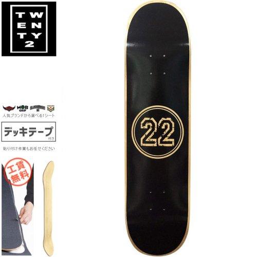 【22BOARD CO トゥエンティツー スケートボード デッキ】CIRCLE 22 DECK【8.0インチ】ステイン ナチュラル NO19