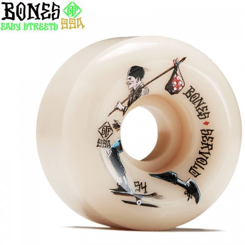 【ボーンズ BONES スケボーウィール】STF SERVOLD GONE SKATING V6 WIDE CUT 99A WHEELS【56mm】NO244
