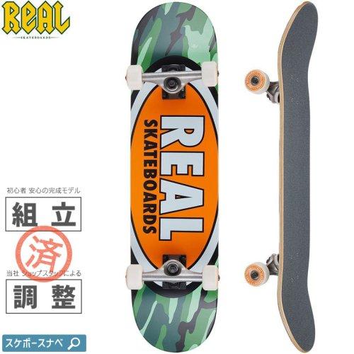【リアル REAL スケートボード コンプリート】OVAL CAMO MD COMPLETE 95A【7.75インチ】NO30