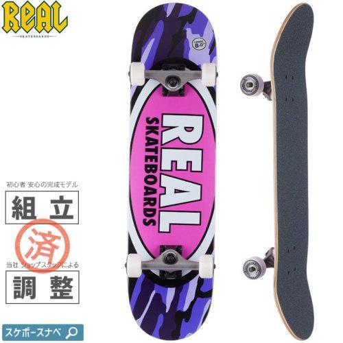 【リアル REAL スケートボード コンプリート】OVAL CAMO LG COMPLETE 95A【8.0インチ】NO31