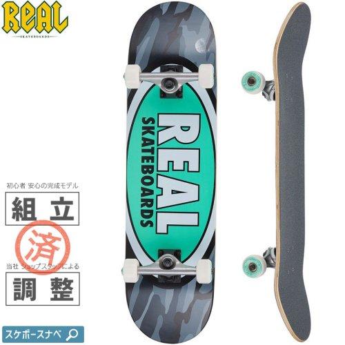【リアル REAL スケートボード コンプリート】OVAL CAMO XL COMPLETE 95A【8.25インチ】NO32