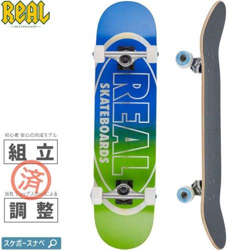 【リアル REAL スケートボード コンプリート】GOLDEN OVAL OUTLINERS MD COMPLETE 95A【7.75インチ】NO33