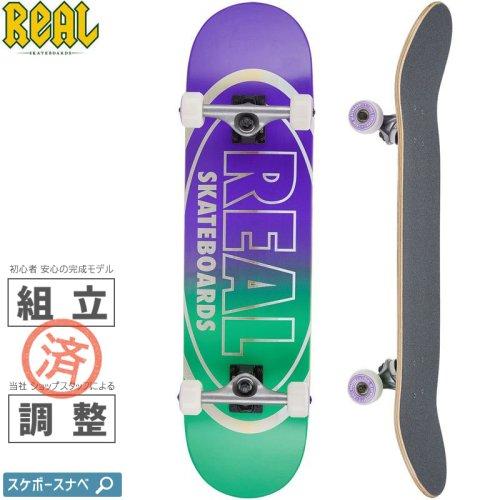 【リアル REAL スケートボード コンプリート】GOLDEN OVAL OUTLINERS LG COMPLETE 95A【8.0インチ】NO34