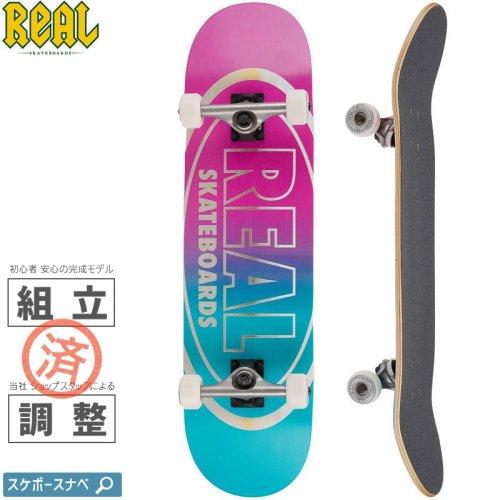【リアル REAL スケートボード コンプリート】GOLDEN OVAL OUTLINERS XL COMPLETE 95A【8.25インチ】NO35