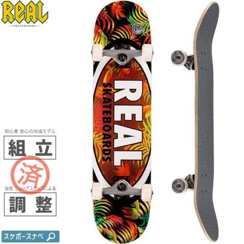 【リアル REAL スケートボード コンプリート】TEAM TROPIC OVALS II COMPLETE 95A【7.75インチ】NO37