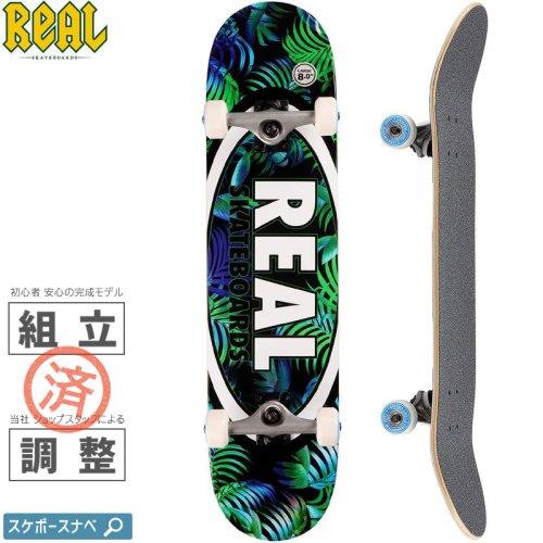 【リアル REAL スケートボード コンプリート】TEAM TROPIC OVALS II COMPLETE 95A【8.0インチ】NO38