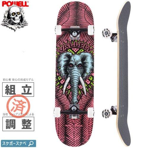 【POWELL PERALTA パウエル スケートボード コンプリート】VALLELY ELEPHANT BIRCH【8.25インチ】NO83