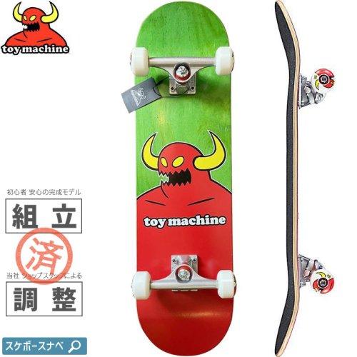 【トイマシーン TOY MACHINE スケボー コンプリート】MONSTER COMPLETE【8.0インチ】グリーン NO52