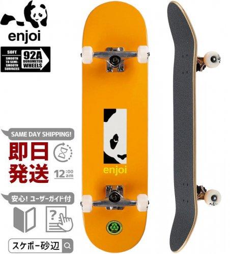 【エンジョイ ENJOI スケートボード コンプリート】BOX PANDA COMPLETE 92A【8.125インチ】NO48