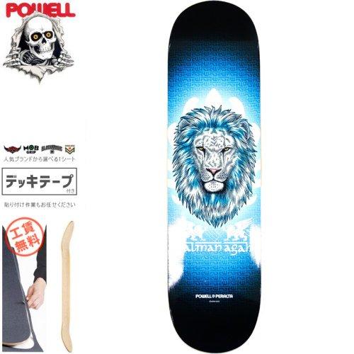 【パウエル POWELL スケートボード デッキ】SALMAN AGAH LION 3 DECK【8.0インチ】NO93